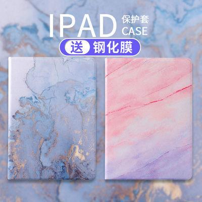 2018新款苹果iPad保护套air 2壳mini34平板电脑套迷你5休眠7防摔6