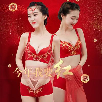 都市丽人本命年喜结中国红色内衣女聚拢加厚小胸罩性感文胸套装收