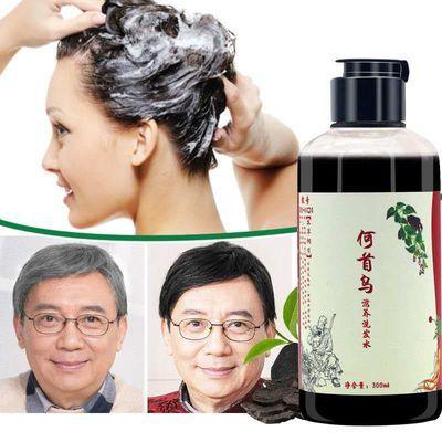 【白发变黑发】纯天然植物中草药养发白发变黑发增发防脱发洗发水