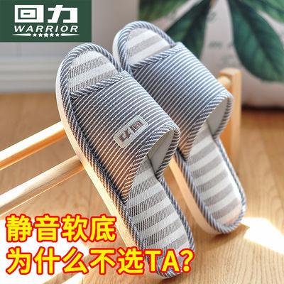 回力亚麻拖鞋男春秋室内防滑软底家居家用四季通用棉麻布凉拖鞋女