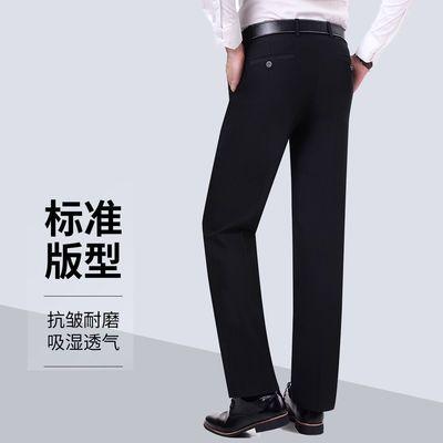 春夏男士免烫西裤修身商务男休闲正装西服裤黑色蓝色长裤子