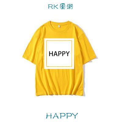 快乐大本营肖战王一博同款黄色happy短袖T恤韩版情侣宽松半袖ins