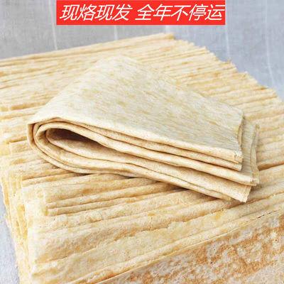 【亏本促销】山东农家手工煎饼杂粮小麦玉米杂粮卷饼零食当天生产