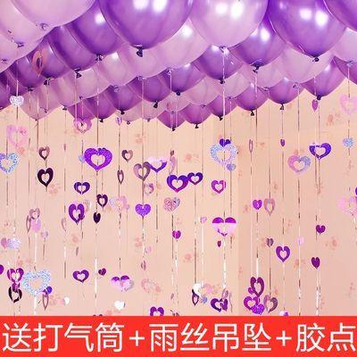 网红结婚庆用品婚礼布置婚房装饰气球加厚生日儿童套装气球批发