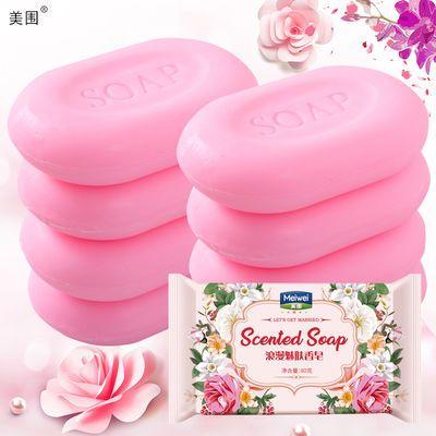 正品香皂洗手洗脸沐浴皂控油清爽温和细腻清香洗衣皂内衣皂宝宝皂