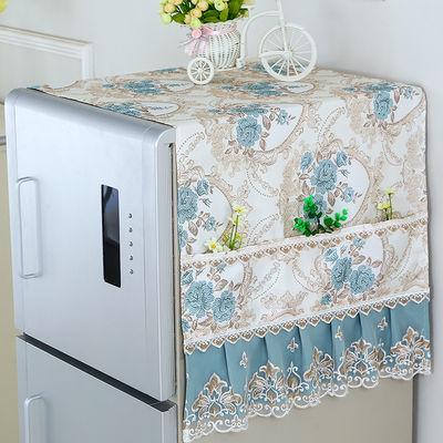 单开门双开门冰箱罩冰箱巾洗衣机罩盖布万能盖巾