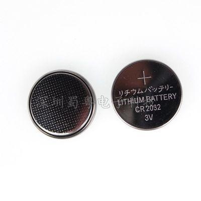 cr2032纽扣电池锂3v主板电子称体重秤小米盒子汽车钥匙遥控器5粒