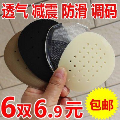 垫前半垫水晶垫高跟女鞋垫防滑防痛垫加厚乳胶半码垫硅胶透明前掌