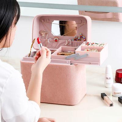 化妆包便携化妆箱手提大容量韩版学生桌面化妆品收纳盒外出网红新
