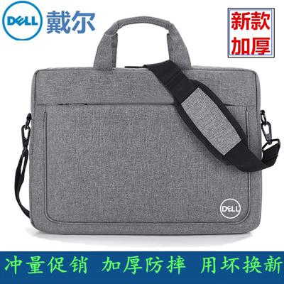 戴尔笔记本电脑包手提男女14寸15.6寸联想华硕单肩斜跨简约商务包