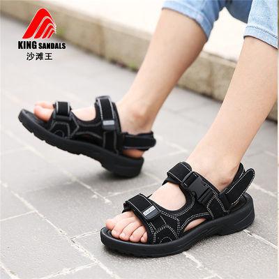 儿童凉鞋男夏季新款露趾沙滩鞋中大童时尚韩版软底防滑运动凉鞋