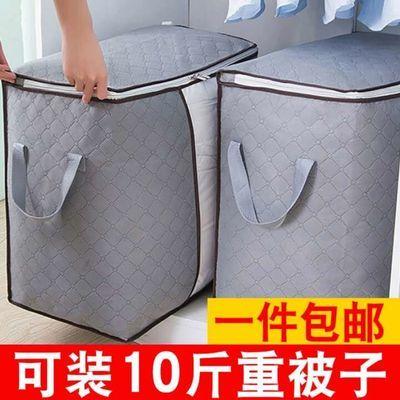 收纳袋整理袋衣服棉被搬家行李打包超大衣物防潮储物装被子的袋子