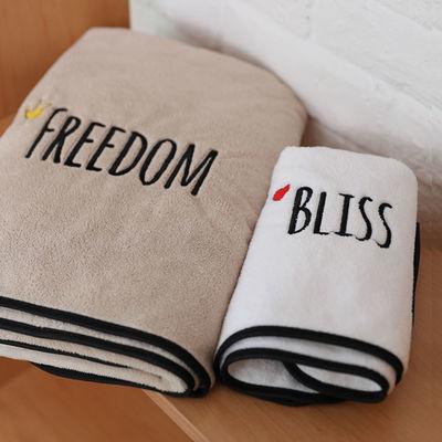 毛巾浴巾三件套装成人柔软比纯棉全棉吸水大号男女网红家用美容院