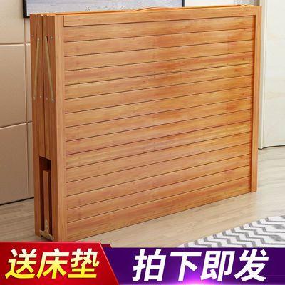竹床折叠床单人双人午休午睡实木板式懒人凉床成人家用简易竹子床