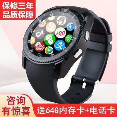 儿童电话手表学生定位多功能插卡智能电话手表男女成人款智能手表