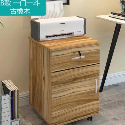 木质办公文件柜子移动落地矮柜收纳资料柜活动柜带锁抽屉柜储物柜
