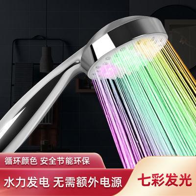 德国增压花洒喷头套装七彩发光洗澡家用手持通用浴室淋浴莲蓬头