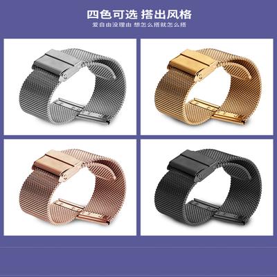 美康汇代用dw华为不锈钢表带米兰尼斯钢带通用表链男女士钢网带