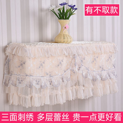 全包挂式防尘格力空调罩挂机1.5p匹美的海尔蕾丝卧室套子开机不取