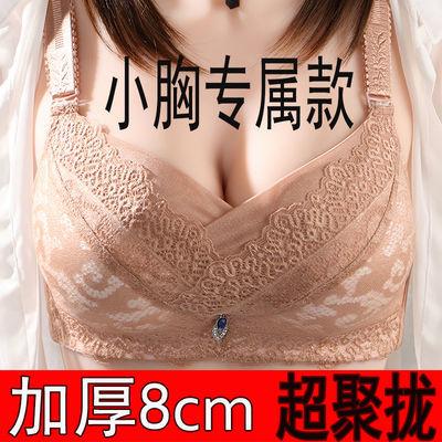 都市丽人内衣女超加厚8CM无钢圈文胸聚拢小胸平胸性感蕾丝调整型a