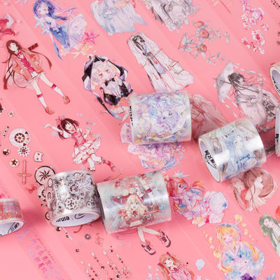 三渡文创新品爆款唯美少女心和纸胶带手帐贴纸手账本装饰PET套装