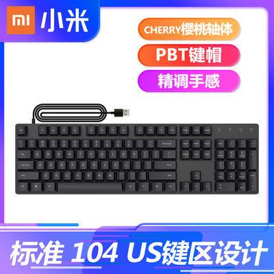MI小米CHERRY版樱桃红轴机械键盘104键PBT键帽精调手感电竞游戏键