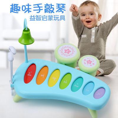 宝宝手敲琴8-10个月音乐敲打玩具益智八音敲击乐器1~2岁