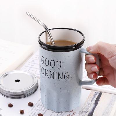 。情侣款陶瓷杯带盖勺搪瓷水杯马克杯吸管咖啡杯大容量家用喝水杯