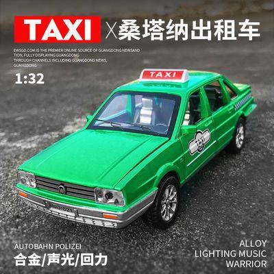 大众桑塔纳出租车模型回力车合金小汽车男孩子儿童玩具车仿真的士