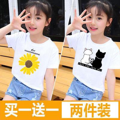(买一送一)女童短袖t恤女夏装新款儿童半袖洋气上衣女孩宽松韩版