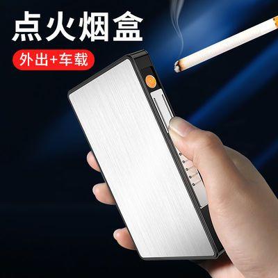 高档全自动弹烟一体20支装升级USB充电打火机烟盒抖音创意细烟盒