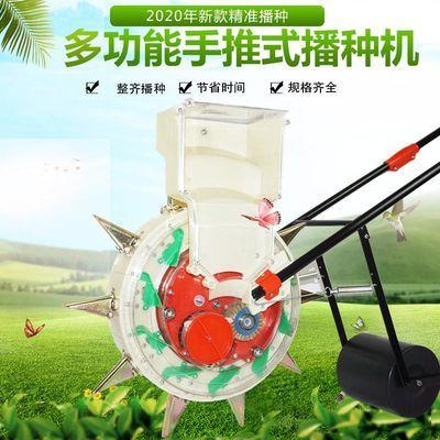 2020年新款播种机手推式花生滚轮大豆玉米棉花多功能可调节播种器