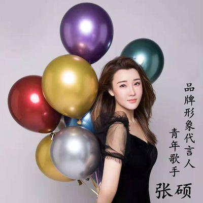 直供婚房装饰婚礼气球生日派对新房场景布置气球网红加厚金属气球