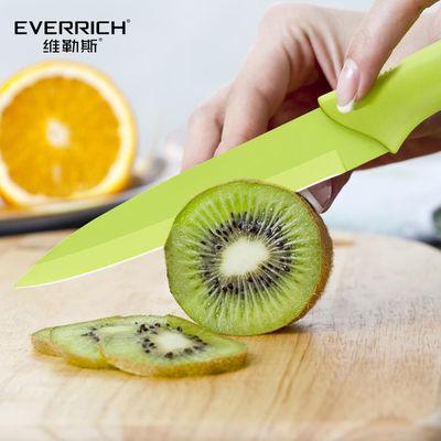 水果刀不锈钢家用多功能便携厨房多用瓜果刀幼儿辅食专用削皮刀