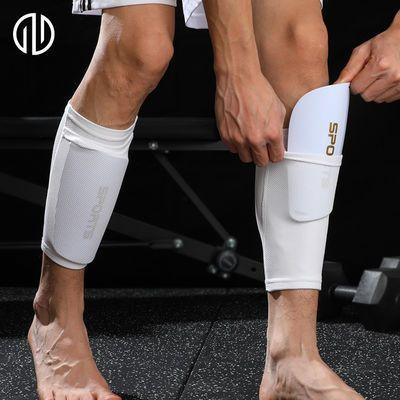 。ZHIDA制达 成人足球护腿板固定袜套内插袋双层无底袜插板护小腿