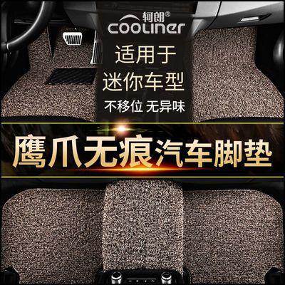 鹰爪丝圈汽车脚垫地毯式专用迷你CoupeClubManPaceManCountryMan
