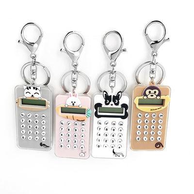 。挂件钥匙扣计算器迷宫小号便携挂绳时尚迷你可爱随身卡片式学生