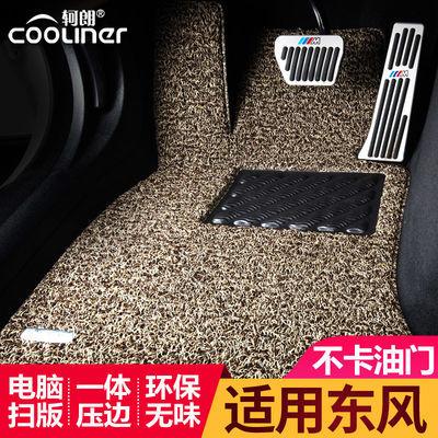 轲朗丝圈汽车脚垫专用于东风风神AX7AX5奕炫风行菱智T5L景逸X5SX6