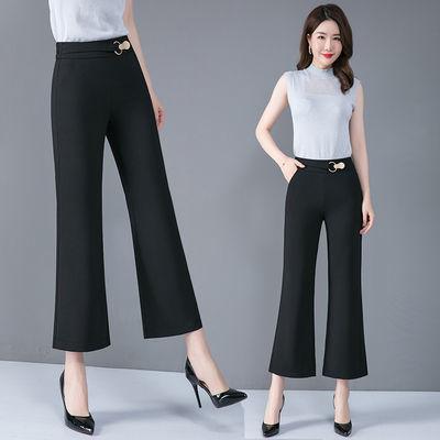 微喇裤女士2020春季新款高腰黑色宽松显瘦九分西裤夏季直筒阔腿裤