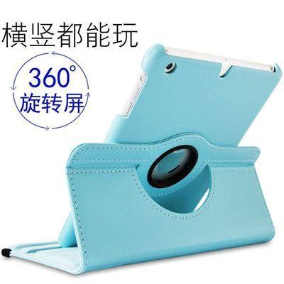 苹果iPad Air2平板电脑保护套iPad234567防摔mini23休眠迷你4皮套