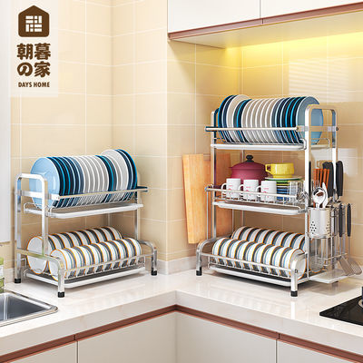 碗架沥水架放碗筷收纳盒304不锈钢家用洗筷子碗柜用品厨房置物架