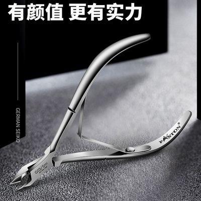 PASTON死皮剪刀修甲美甲钳倒刺专业高级护理清洁去死皮手指甲工具