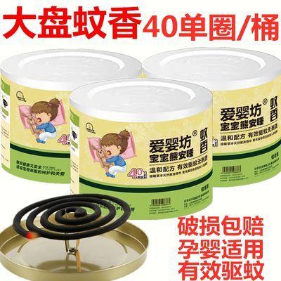 桶装大盘蚊香家用强力灭蚊子孕婴型儿童蚊香微烟无味黑蚊香盘批发