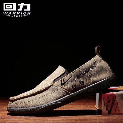 回力帆布鞋男春季低帮圆头透气单鞋耐磨平底懒人一脚蹬布鞋休闲鞋