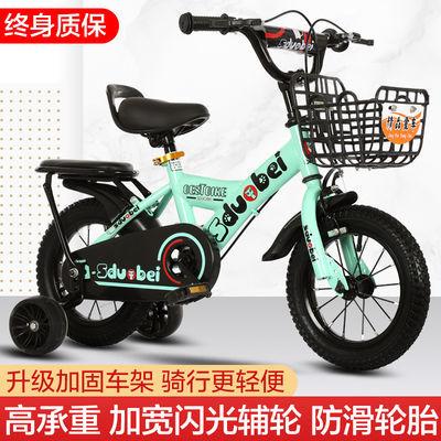 新品儿童自行车宝宝脚踏单车2-3-4-6岁男孩女孩12寸14寸16寸童车