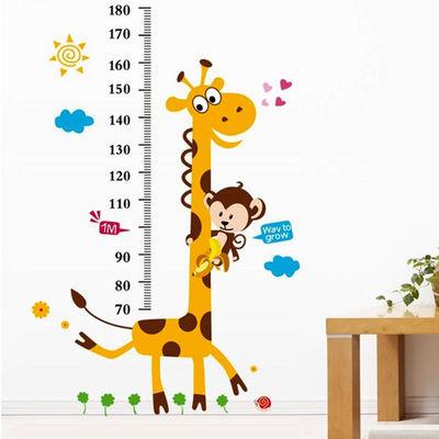 卧室墙壁纸可移除儿童宝宝身高尺贴画墙贴测量身高贴纸儿童房