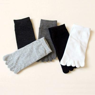 3-10双五指袜男棉夏季防臭吸汗分指袜短筒男士五趾袜子女士分