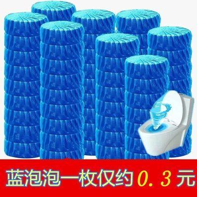 洁厕灵蓝泡泡洁厕宝马桶清洁剂厕所除臭去异味神器清香型卫生间
