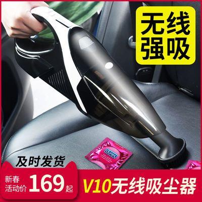 车载吸尘器无线充电家车两用小型手持家用V10大功率汽车用吸尘器