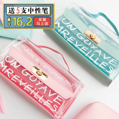 【买一送五】韩版透明笔袋女生文具盒学生简约小清新可爱铅笔盒女